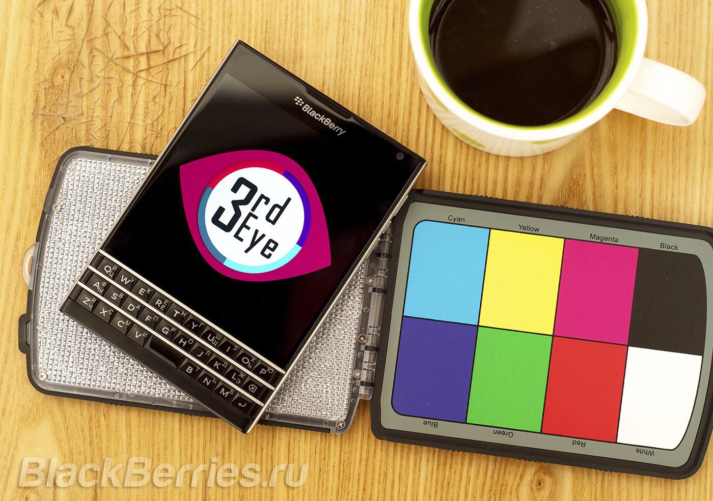 BlackBerry-Beta-Zone-20-07-3
