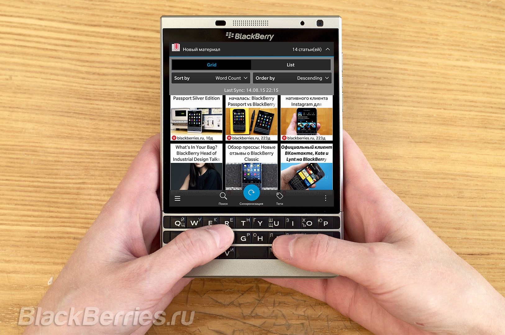 BlackBerry-Passport-ReaditNow copy