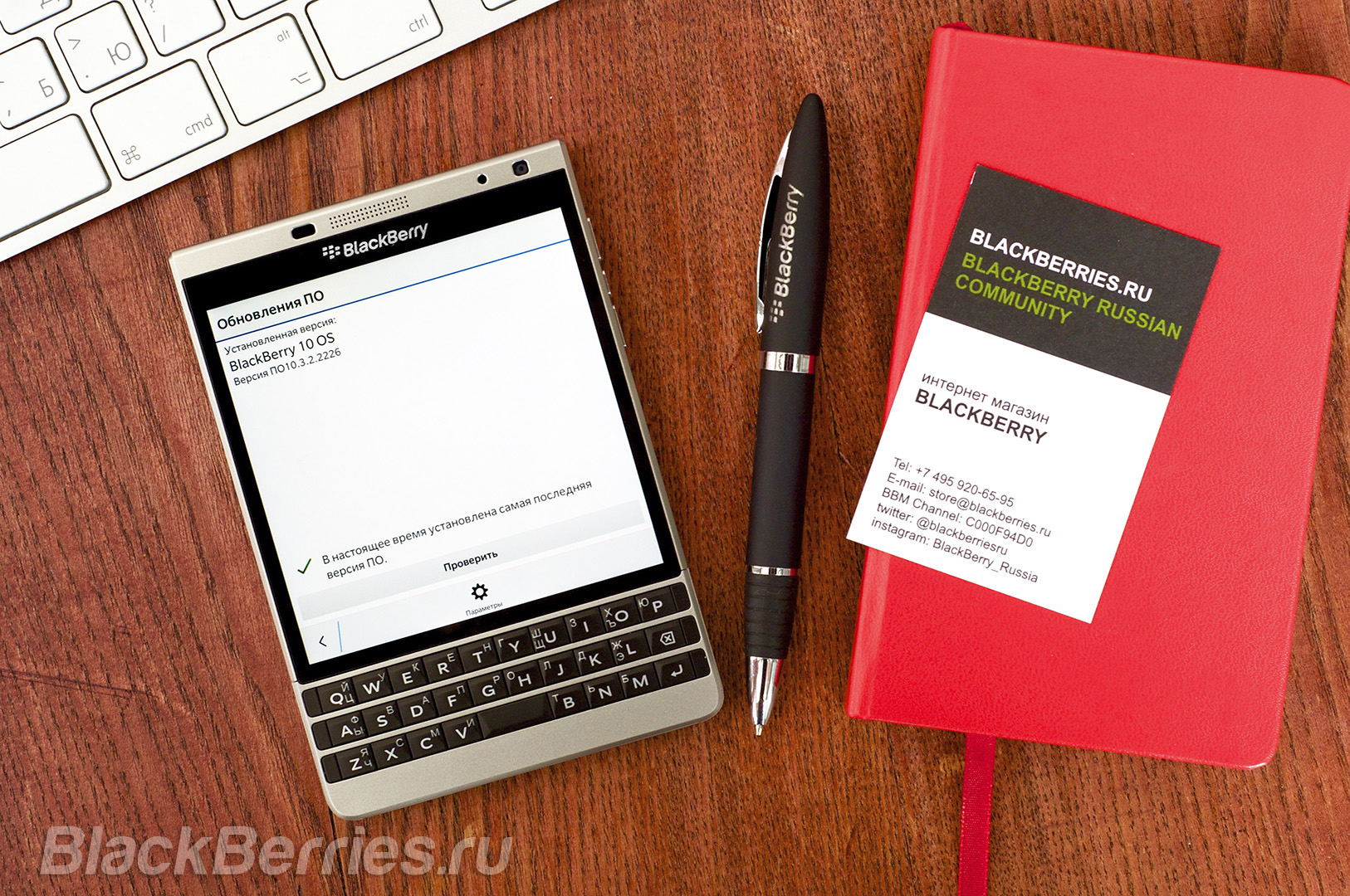 BlackBerry-Passport-Silver-Battery-02