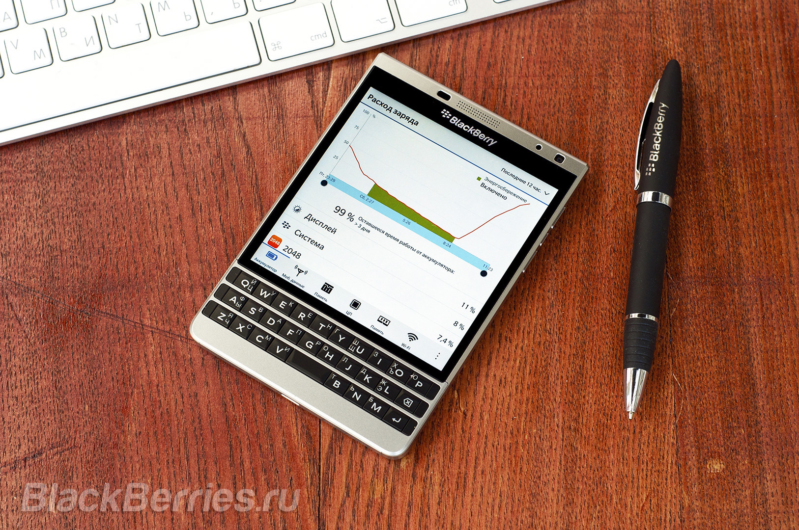 BlackBerry-Passport-Silver-Battery-06