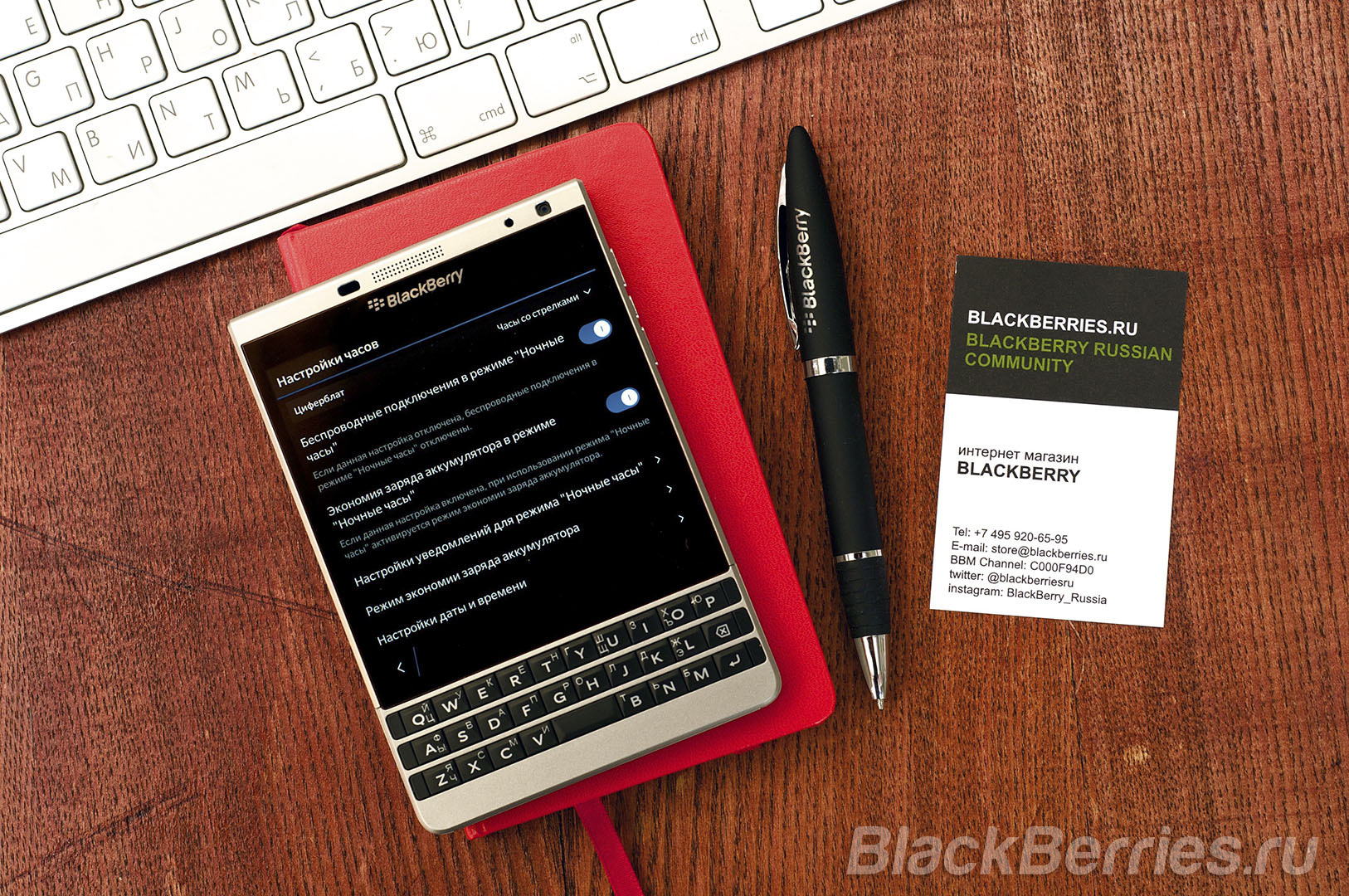 BlackBerry-Passport-Silver-Battery-12