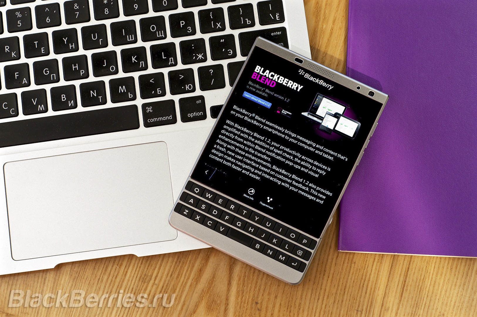 BlackBerry-Passport-Silver-Edition-Review-10