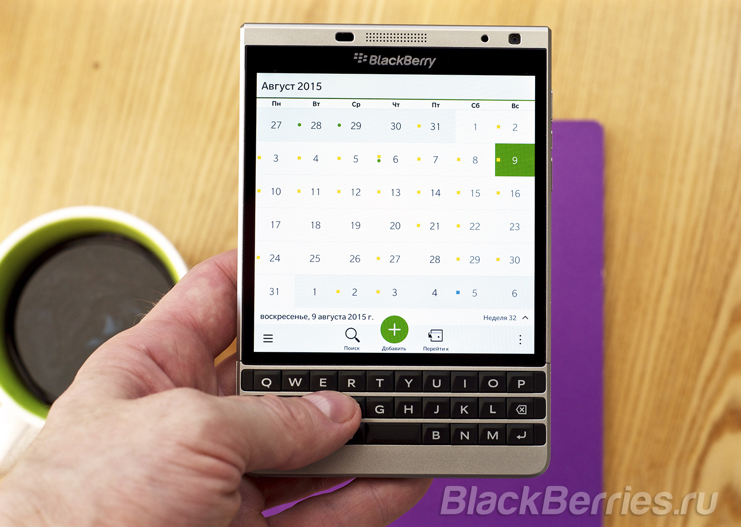 BlackBerry-Passport-Silver-Edition-Review-20