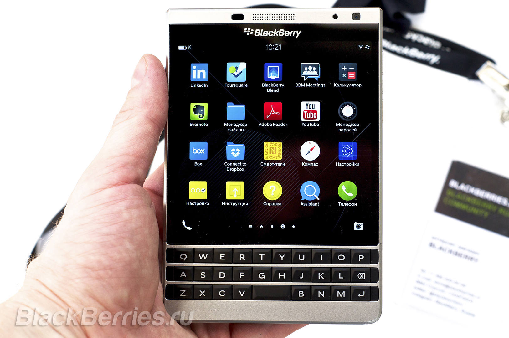 BlackBerry-Passport-Silver-Edition-Review-33