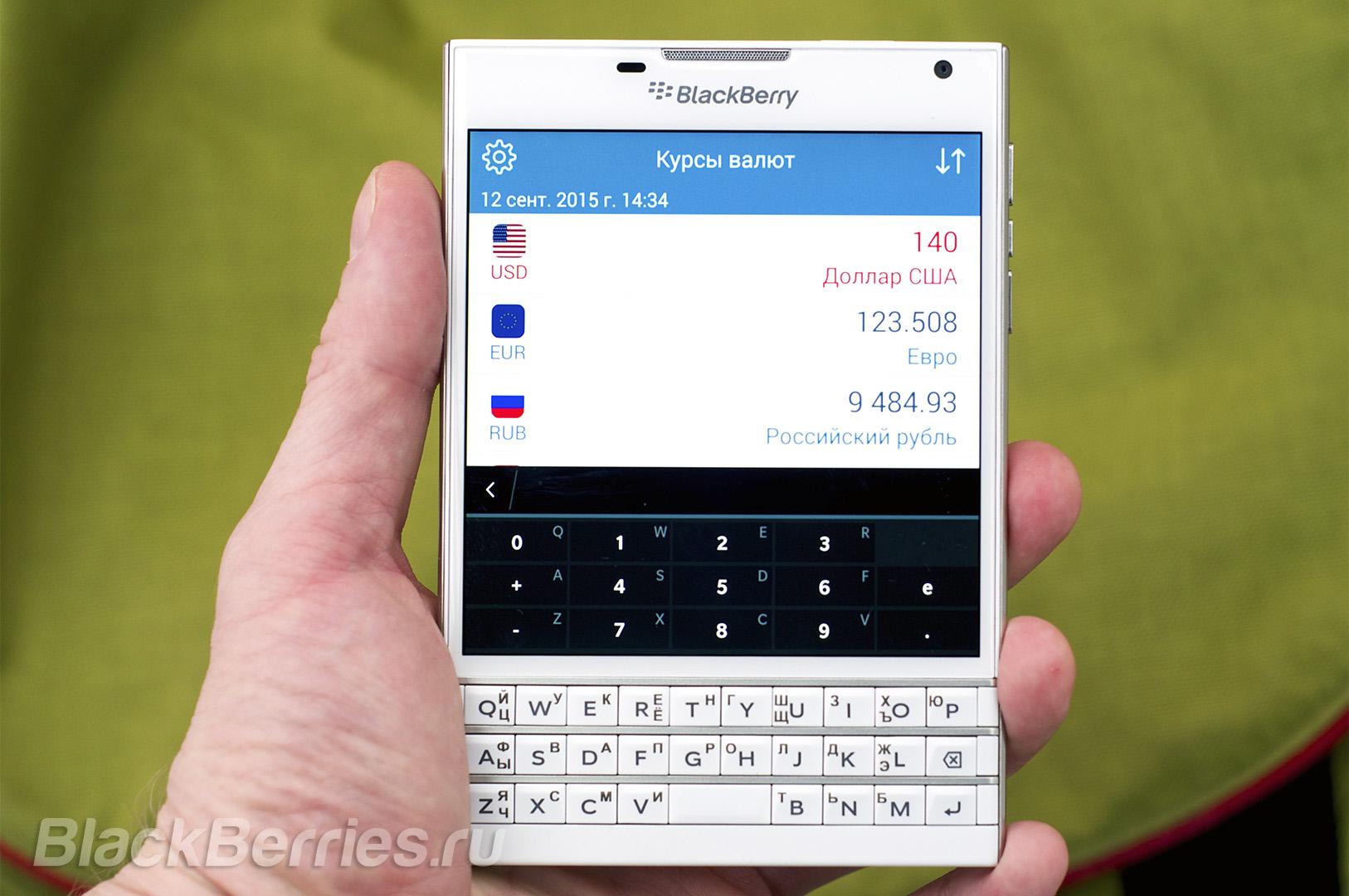BlackBerry-Apps-12-09-01