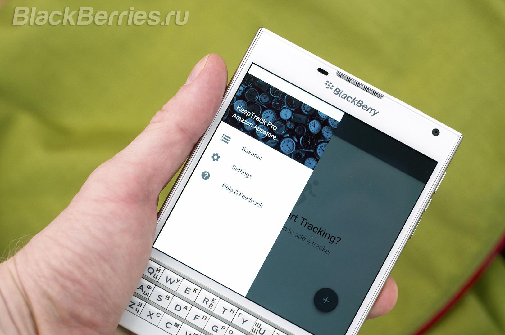 BlackBerry-Apps-12-09-05