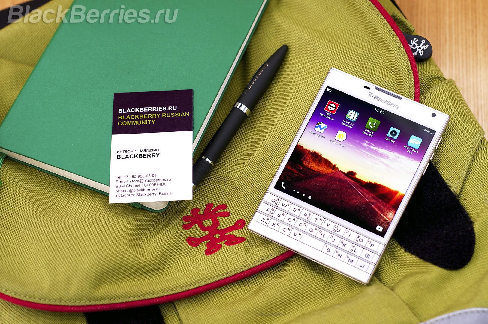 BlackBerry-Apps-12-09-09