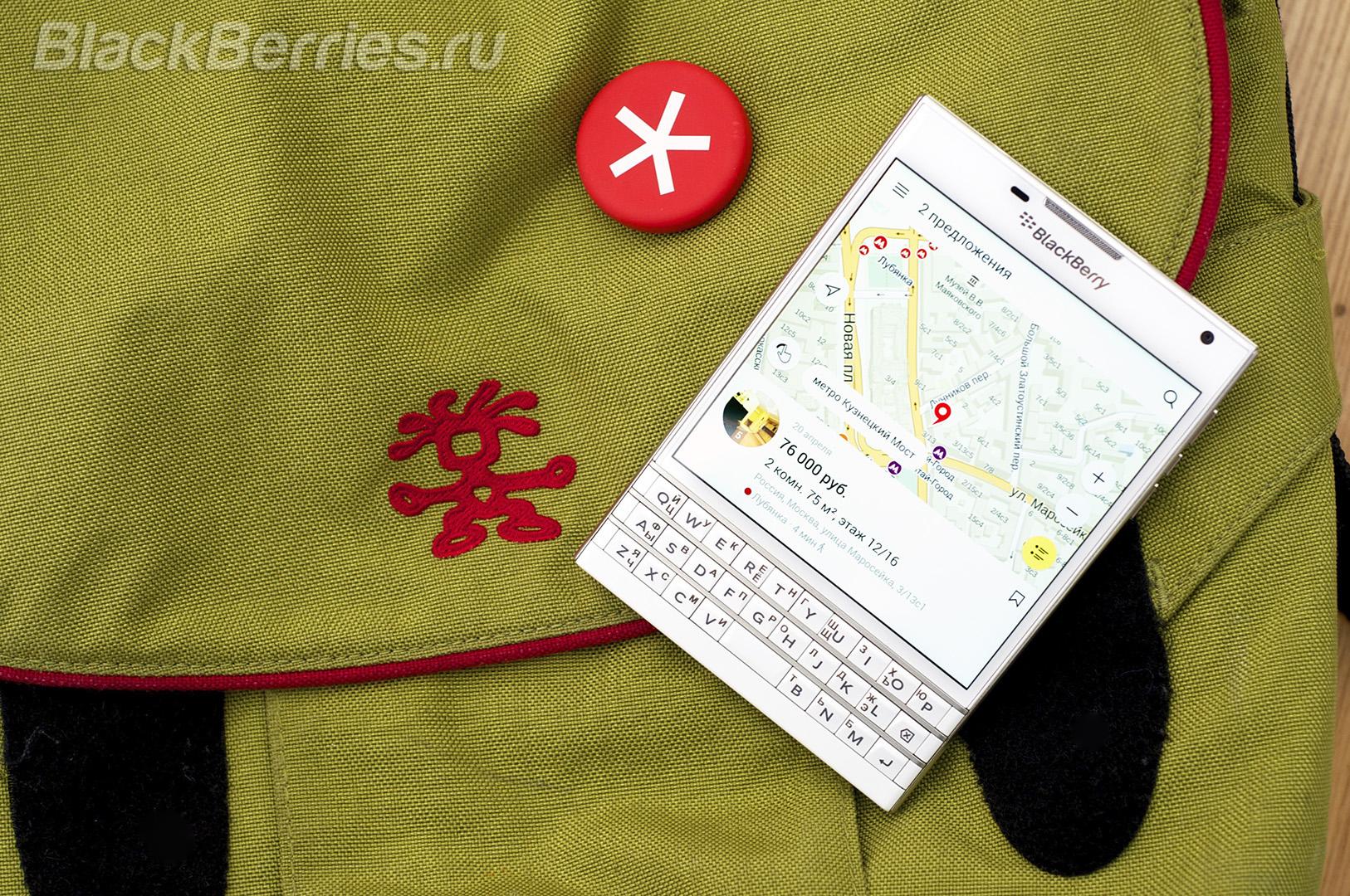 BlackBerry-Apps-12-09-14