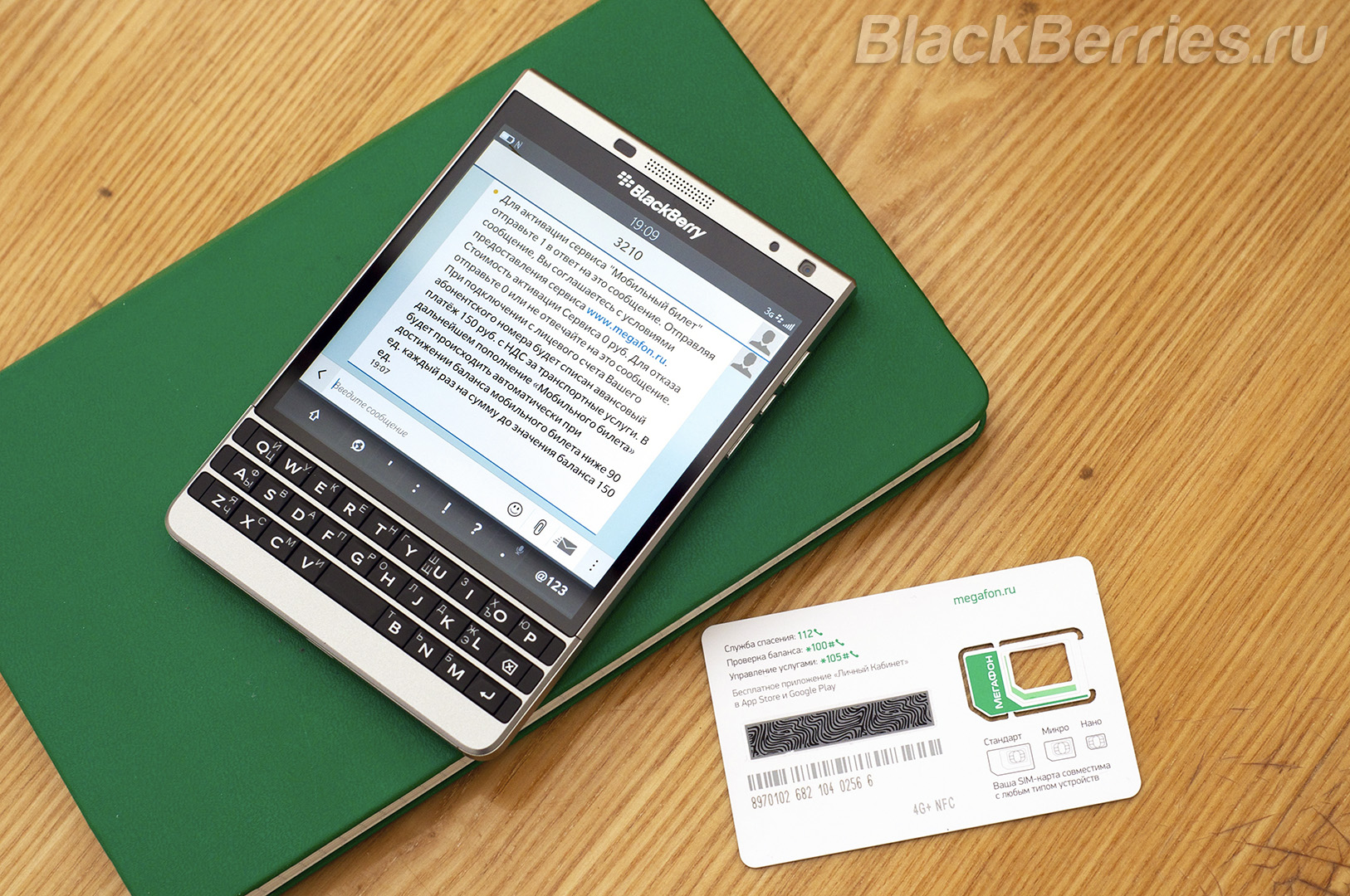 BlackBerry-Passport-MT-2