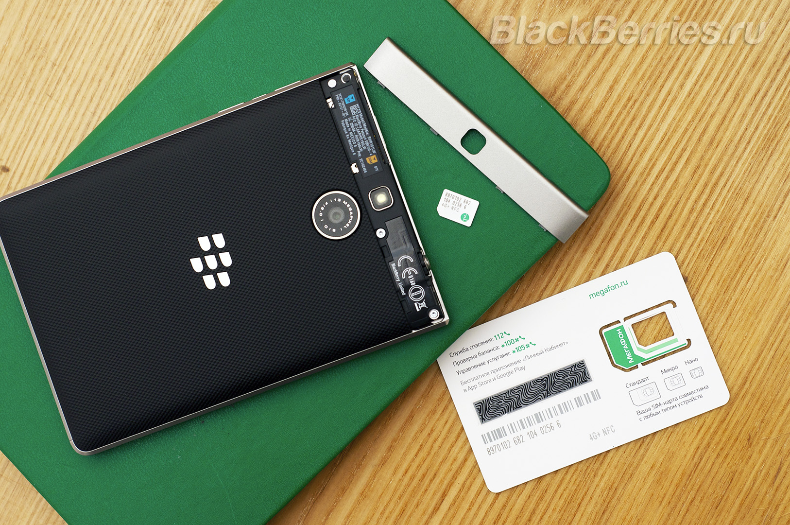 BlackBerry-Passport-MT-3