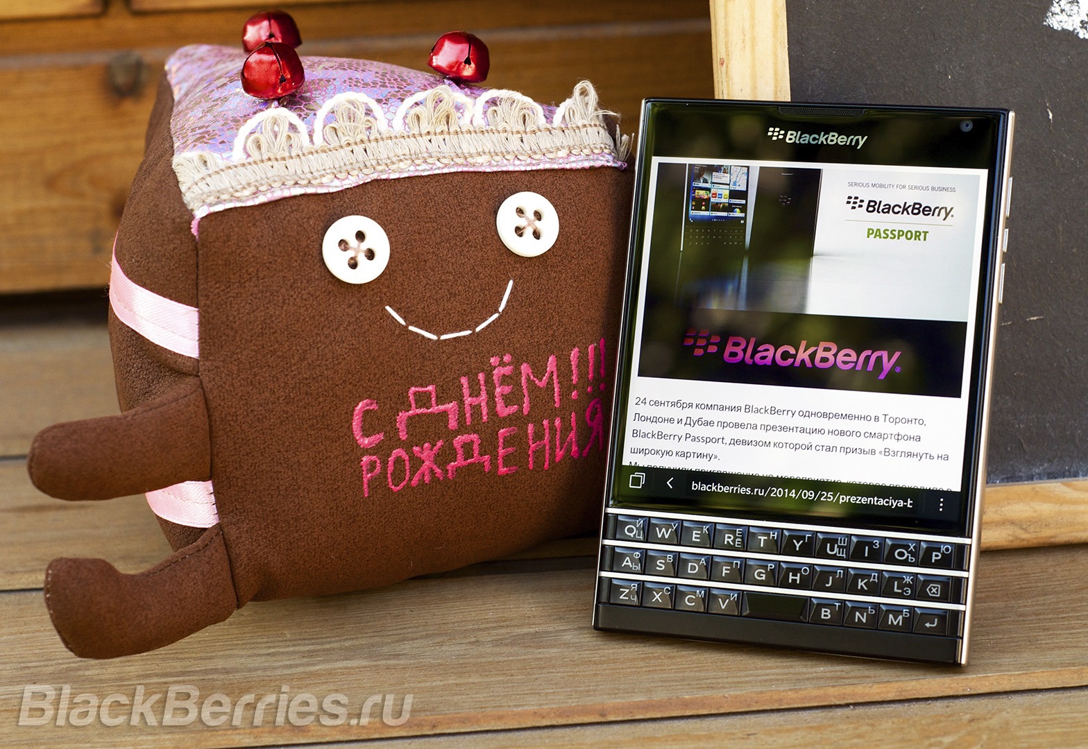 BlackBerry-Passport-One-Year