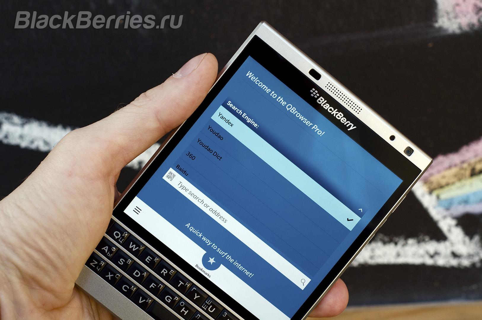 BlackBerry-Passport-QBrowser-22