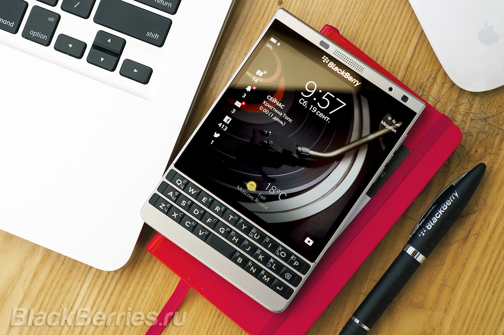 BlackBerry-Passport-SE-Apps-19-09-12