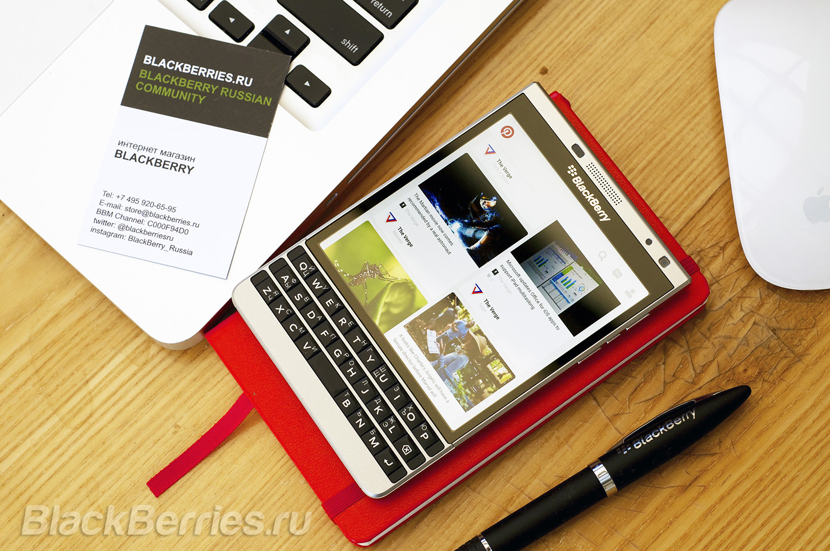 BlackBerry-Passport-SE-Apps-19-09-15