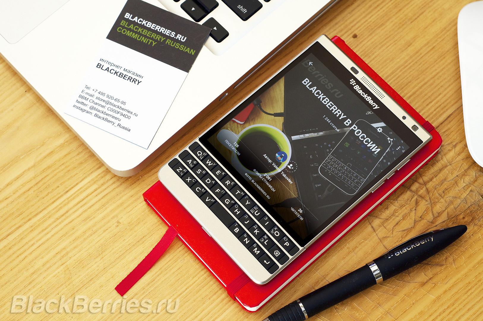 """Наш журнал """"BlackBerry в России"""" в Flipboard"""