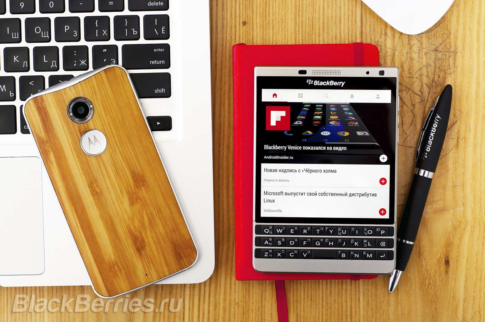 BlackBerry-Passport-SE-Apps-19-09-22