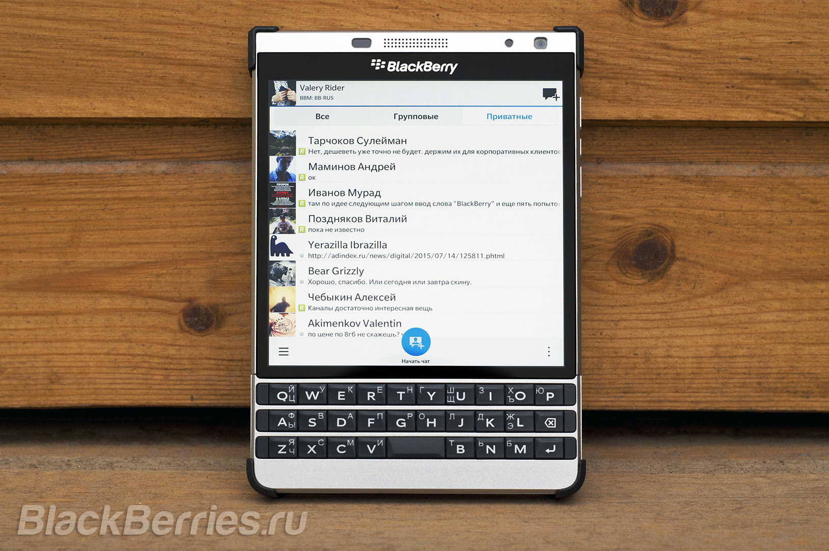 BlackBerry-Passport-SE-VKontakte