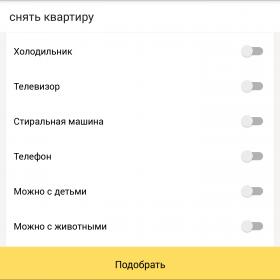 IMG_20150912_141524