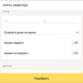 IMG_20150912_141534