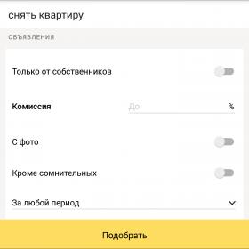 IMG_20150912_141545