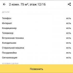 IMG_20150912_141645