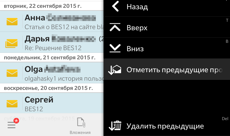 IMG_20150927_094511