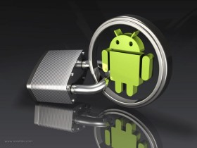 android-with-lock