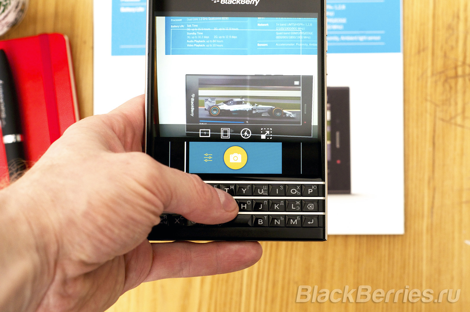 BlackBerry-Passport-App-Review-2-11