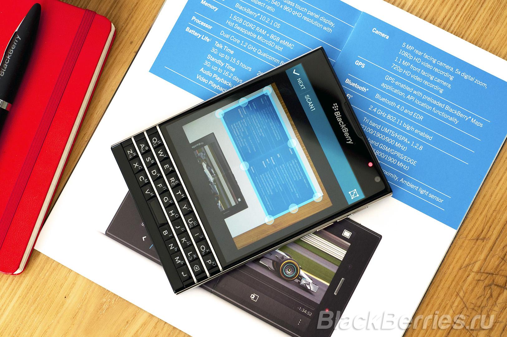 BlackBerry-Passport-App-Review-2-12