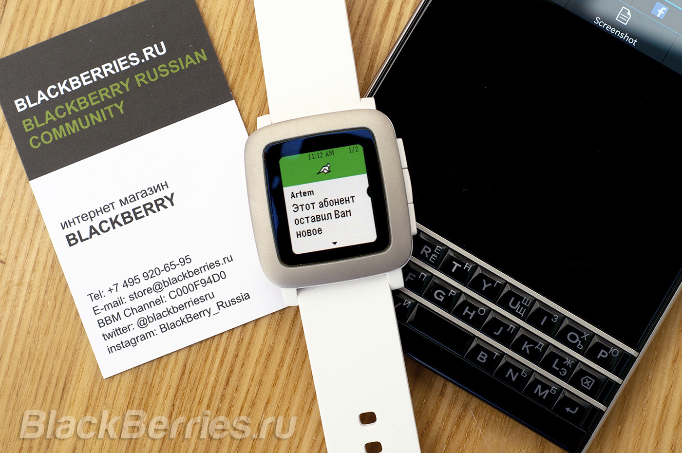 BlackBerry-Passport-Pebble-Time-47