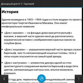 IMG_20151020_112157