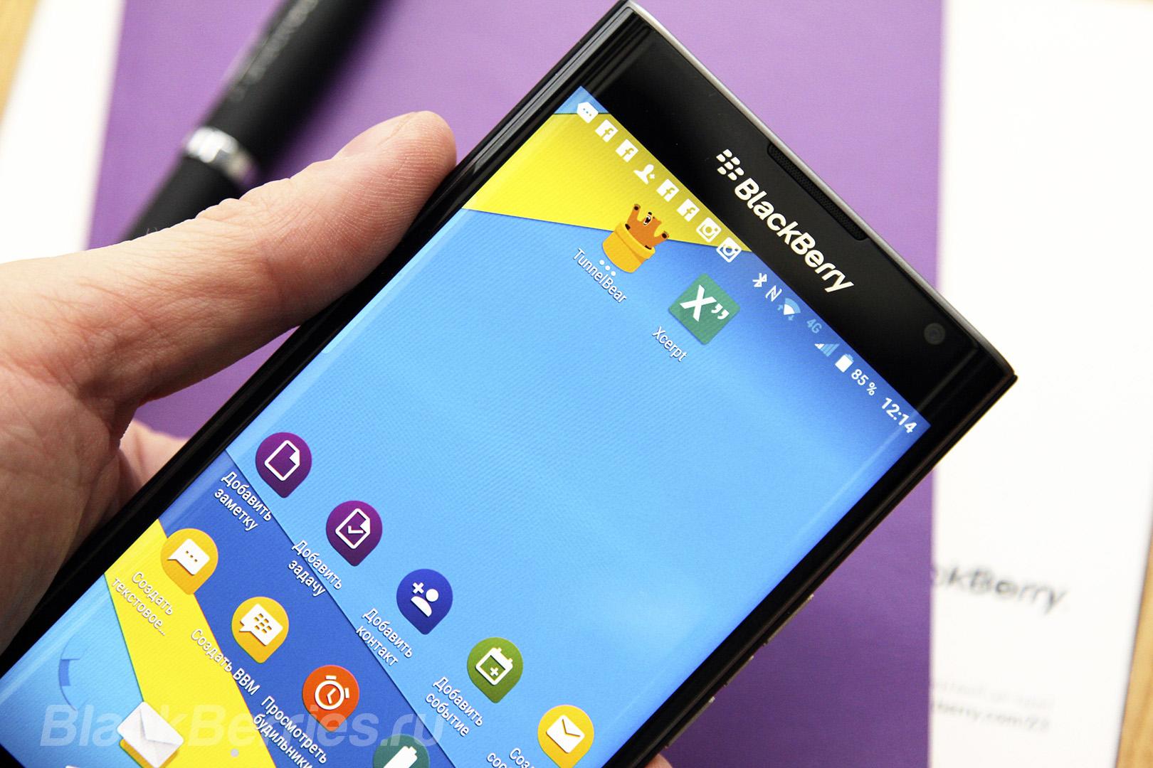 BlackBerry-Apps-21-11-03