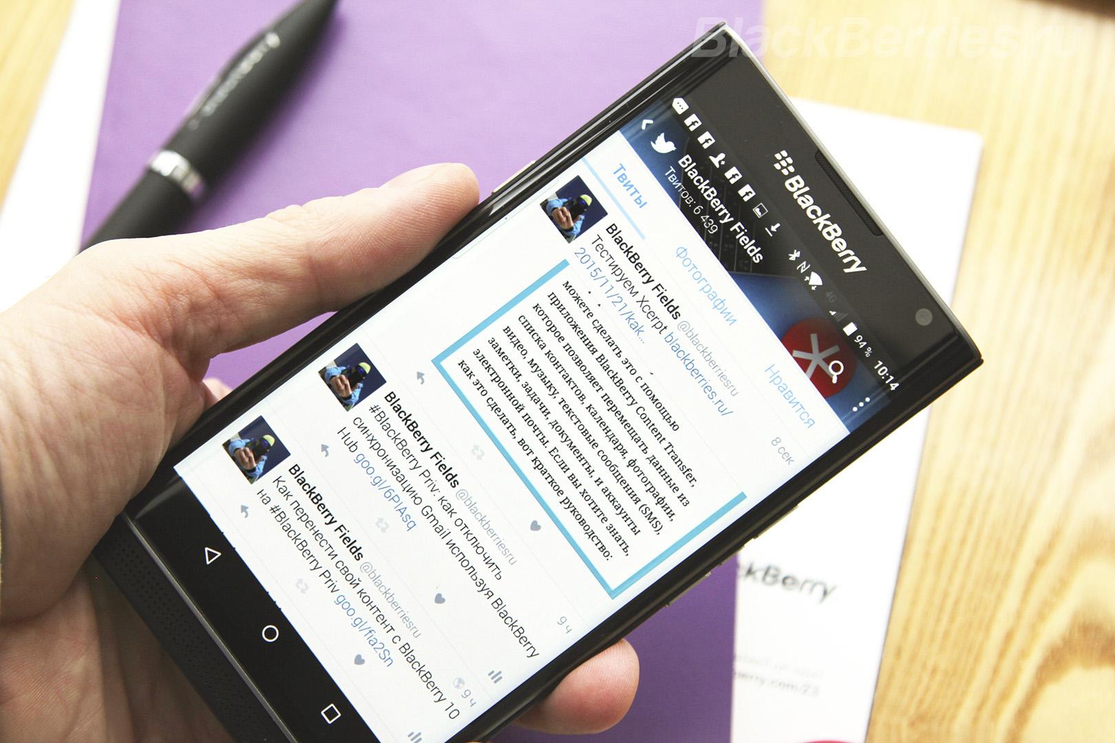 BlackBerry-Apps-21-11-04