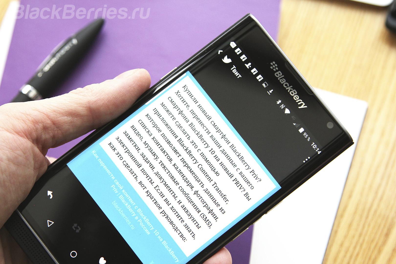 BlackBerry-Apps-21-11-05