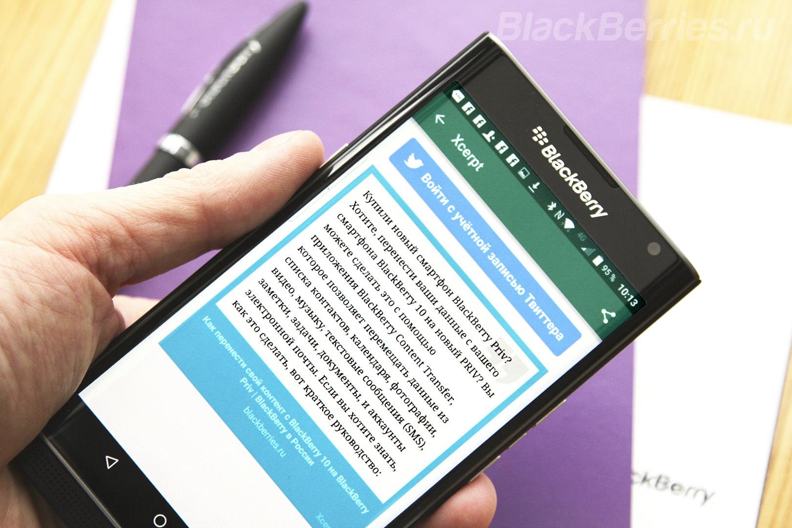 BlackBerry-Apps-21-11-06