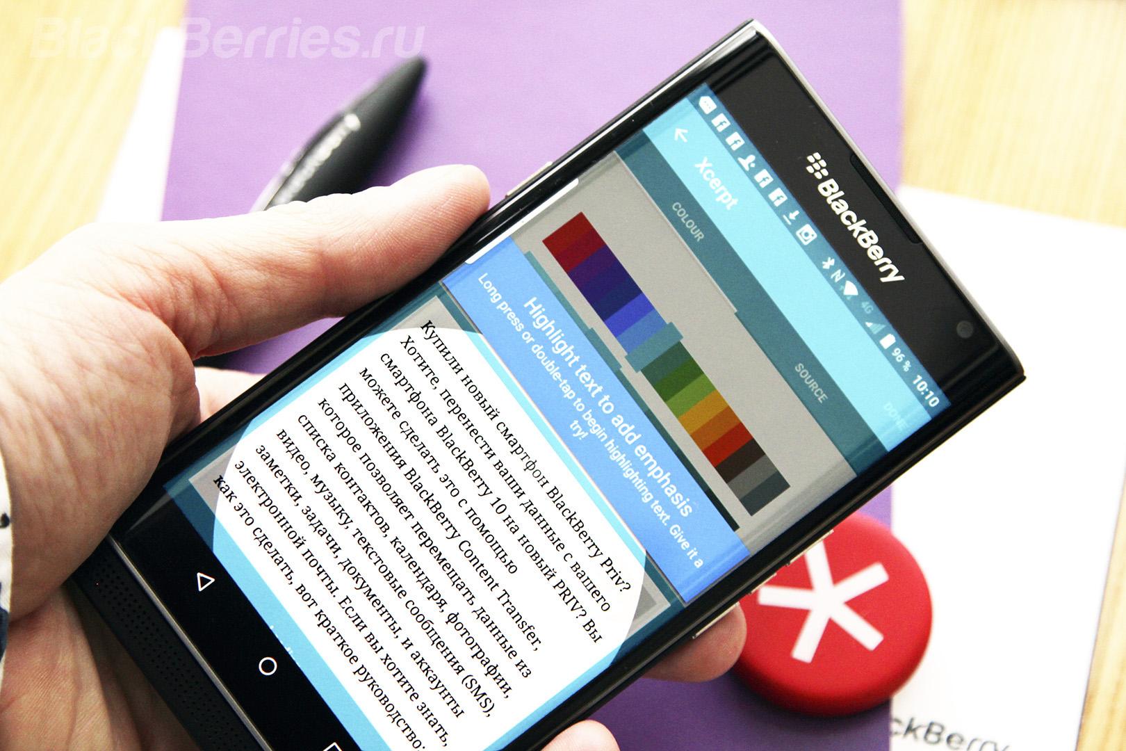 BlackBerry-Apps-21-11-07