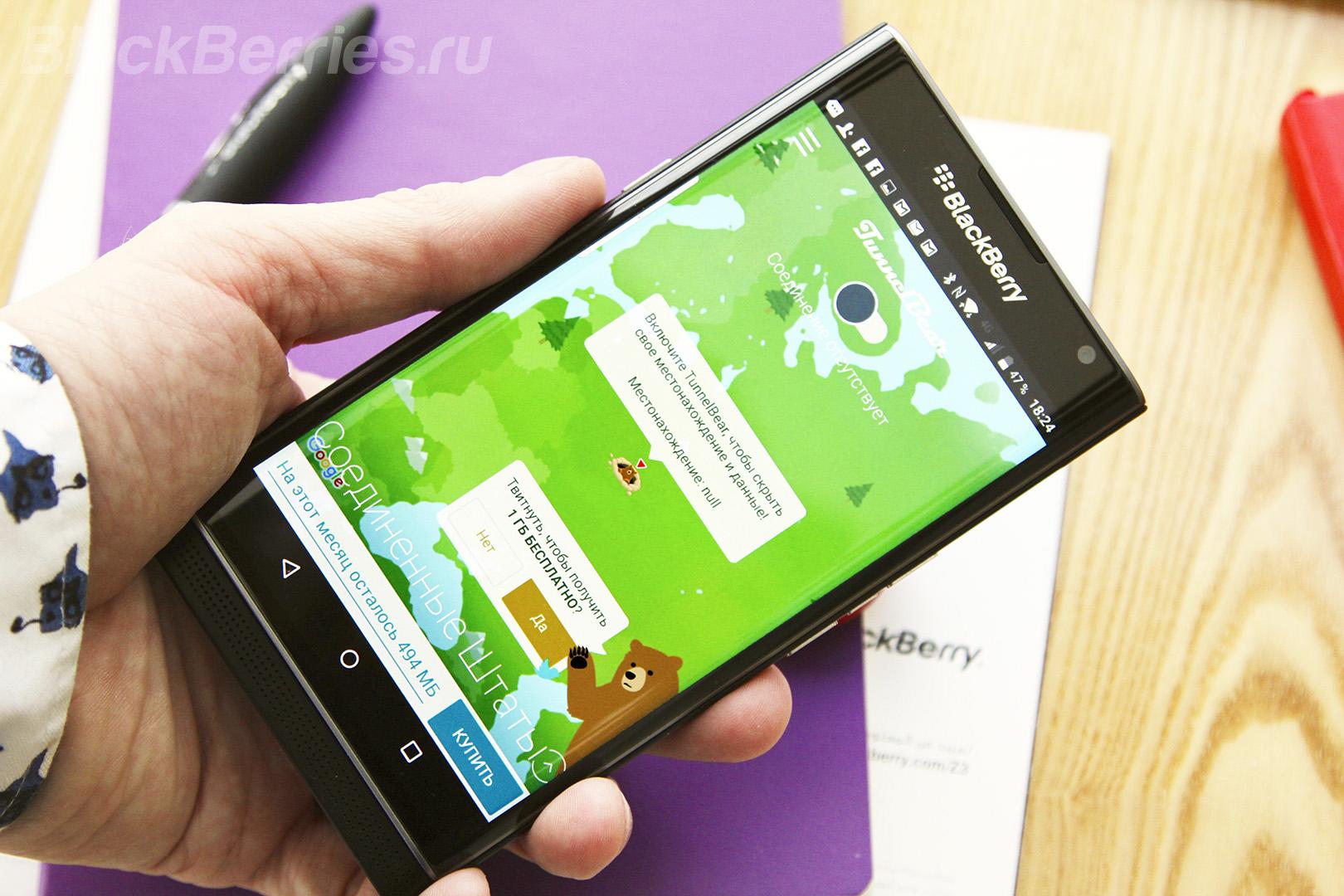 BlackBerry-Apps-21-11-08