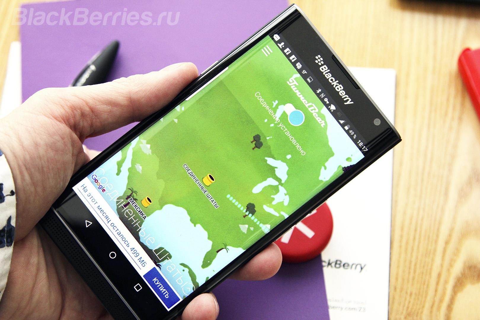 BlackBerry-Apps-21-11-09