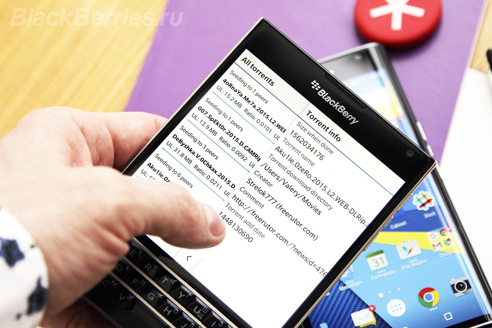 BlackBerry-Apps-21-11-20