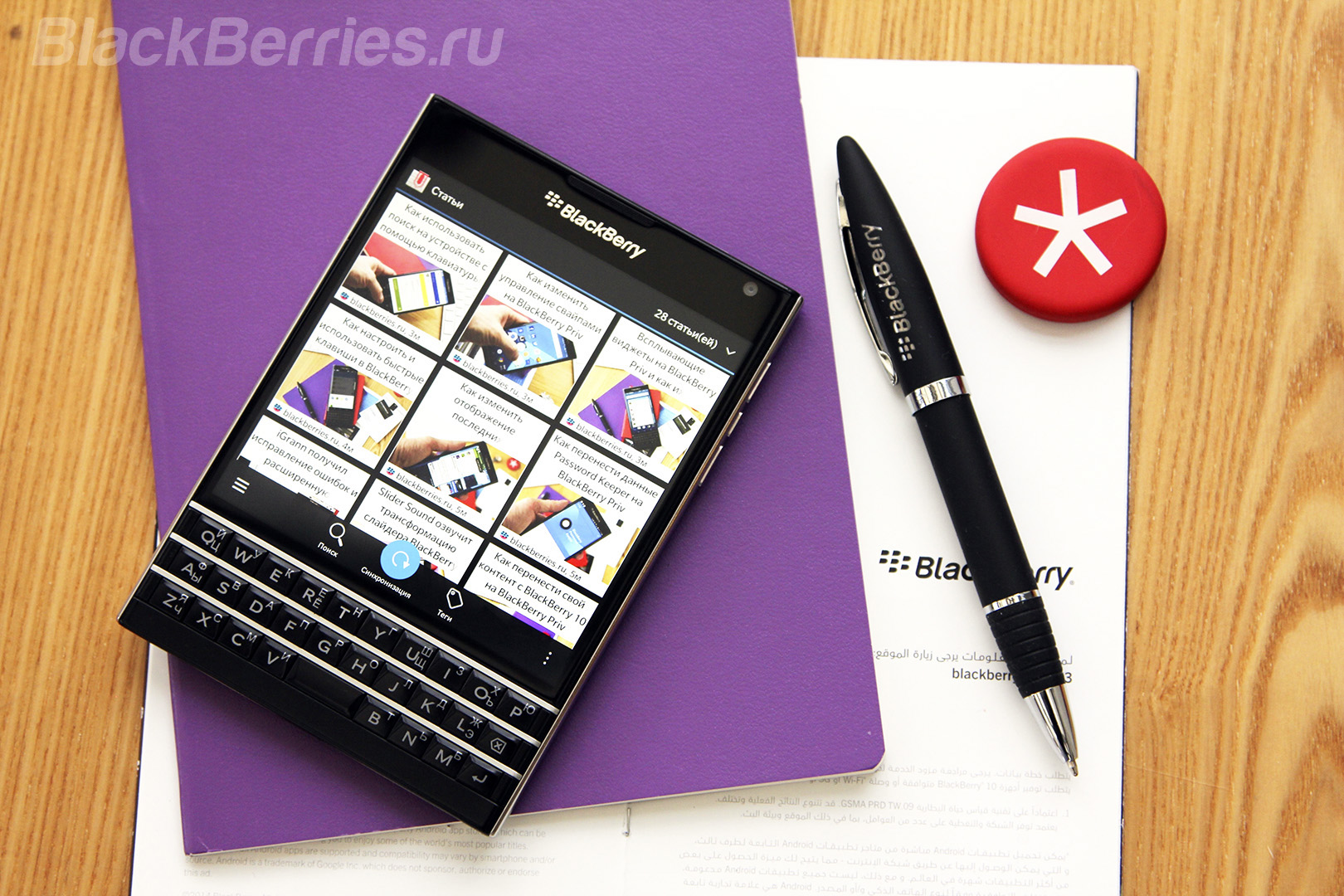 BlackBerry-Apps-21-11-21
