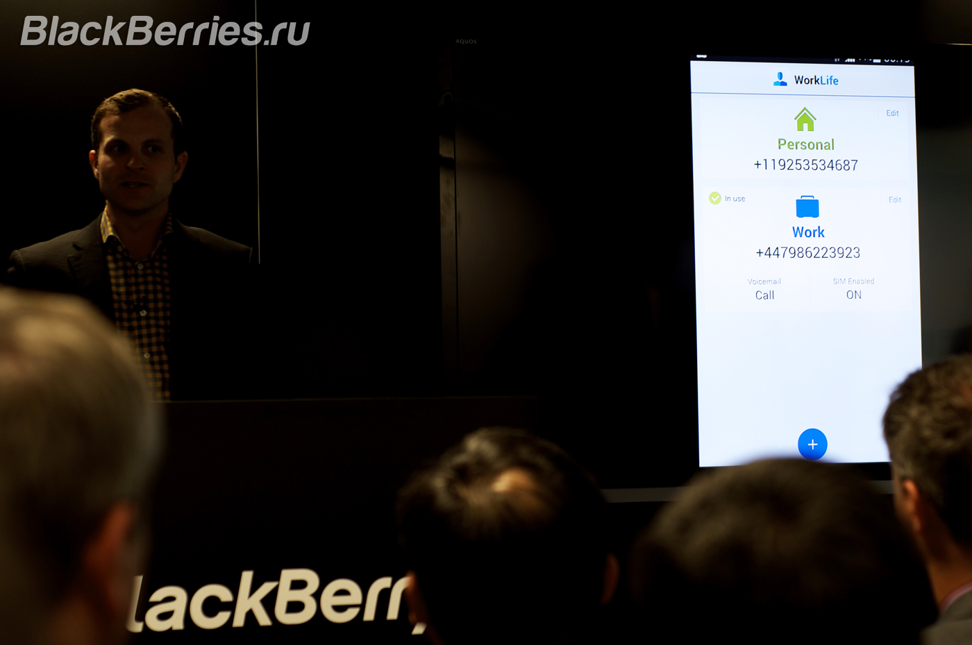 BlackBerry-MWC2015-10