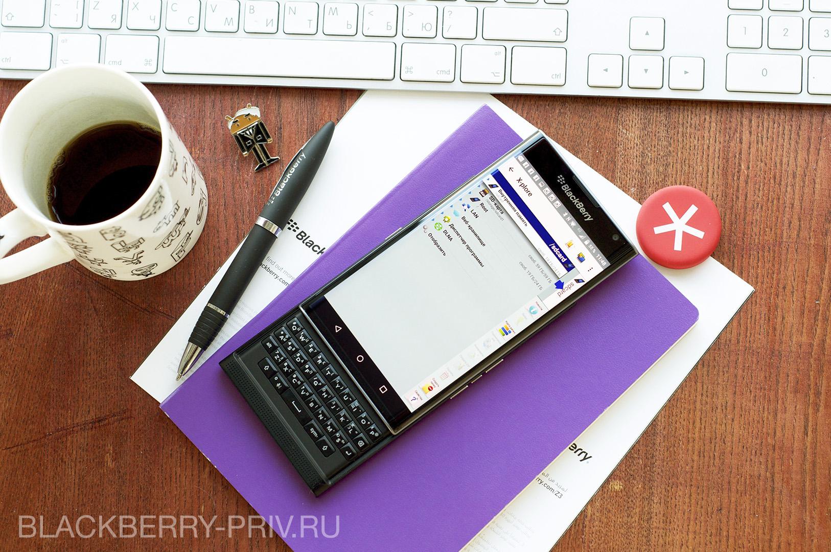 BlackBerry-PRIV-FM-07