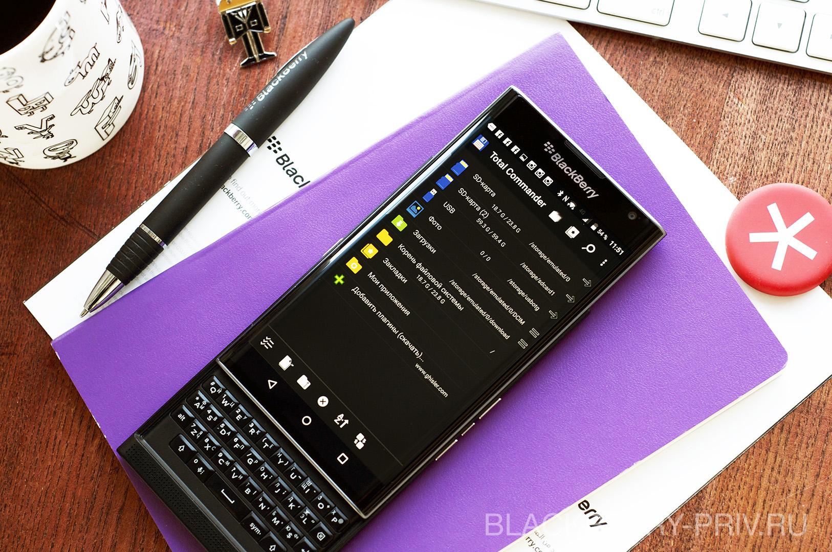 BlackBerry-PRIV-FM-11