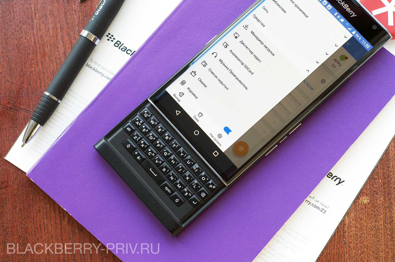 BlackBerry-PRIV-FM-13
