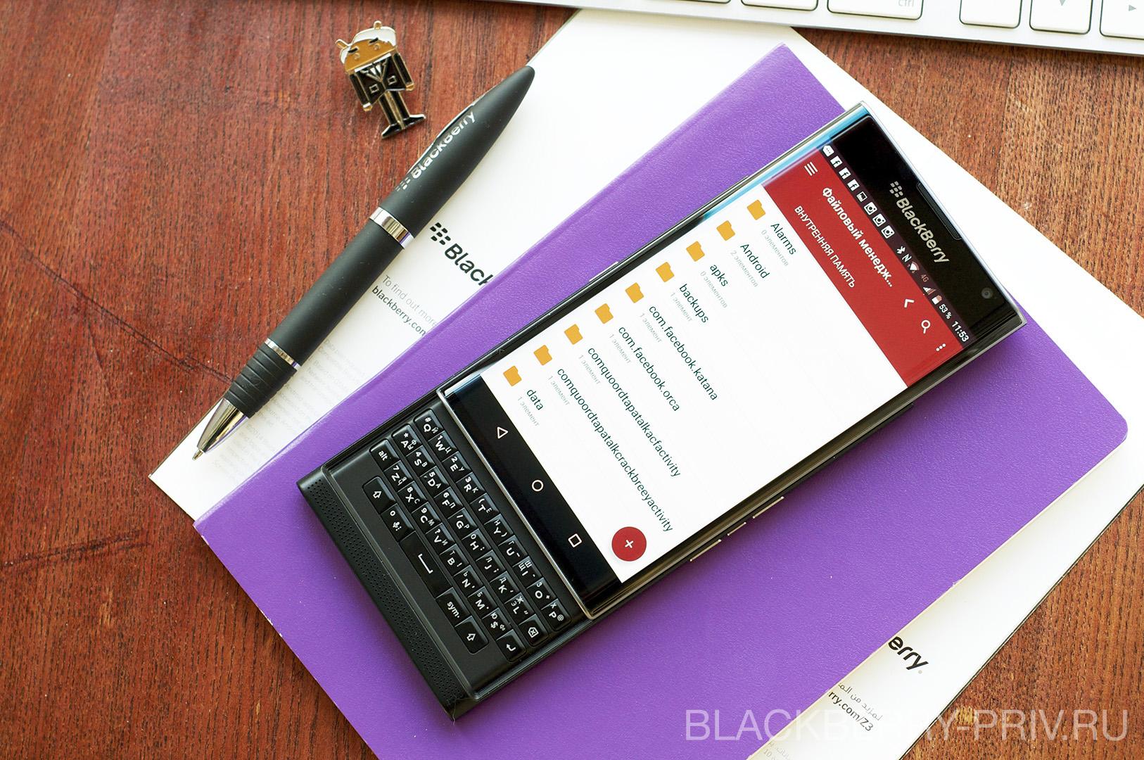 BlackBerry-PRIV-FM-15