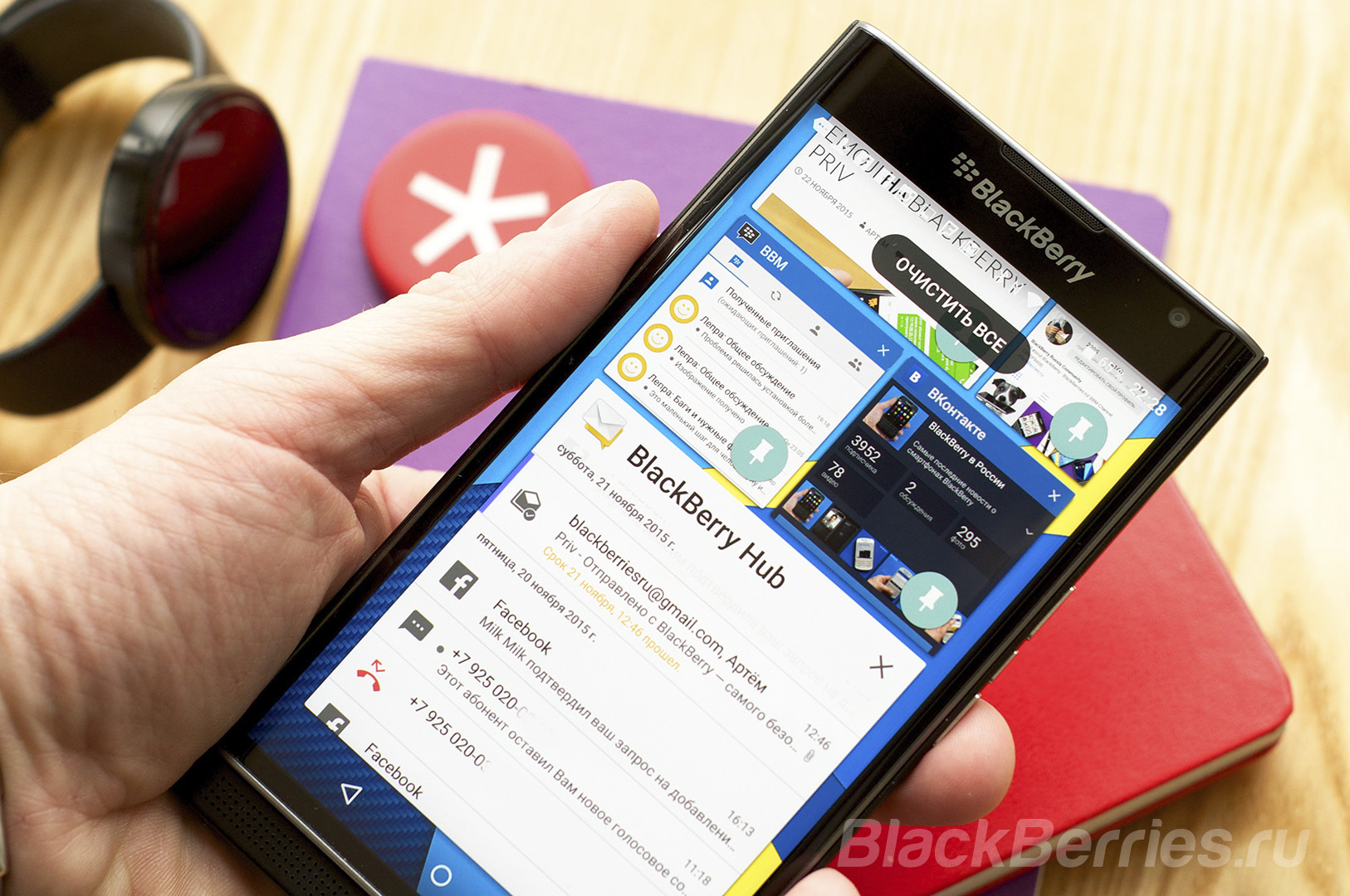 BlackBerry-Priv-23-11-09