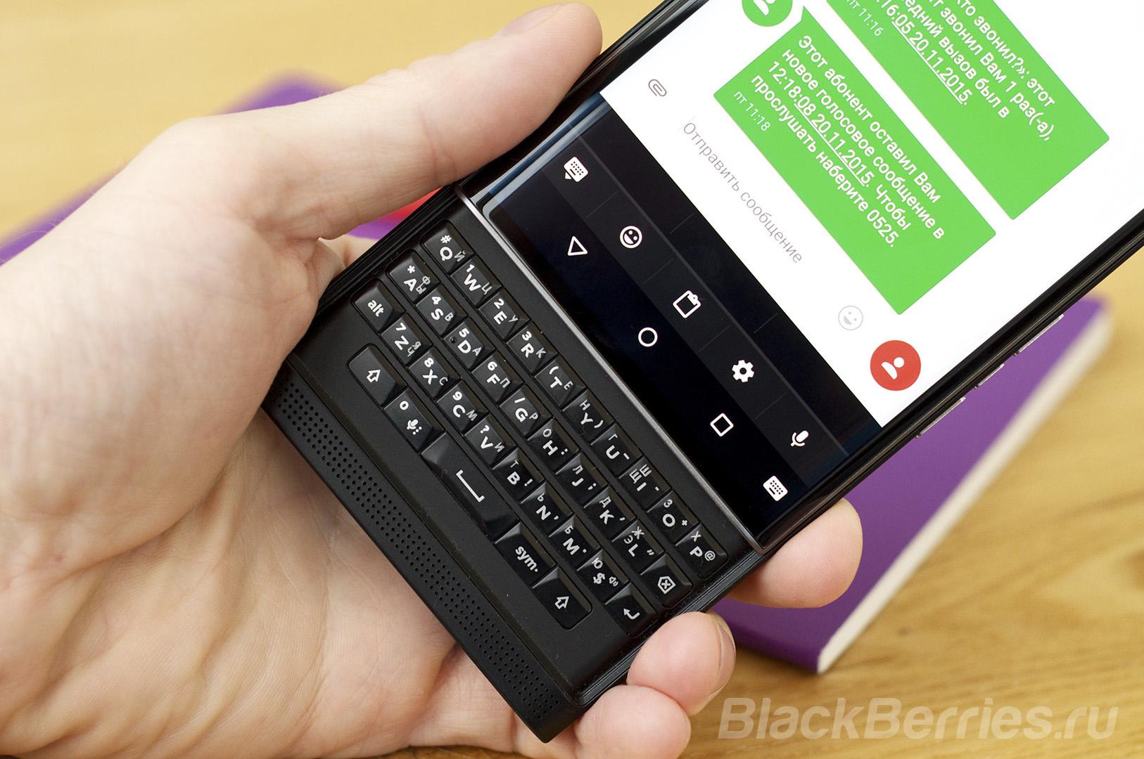 BlackBerry-Priv-Emoji-2