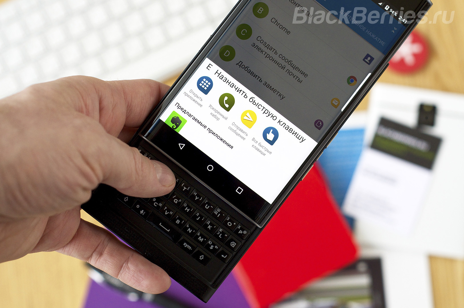 BlackBerry-Priv-Review-010