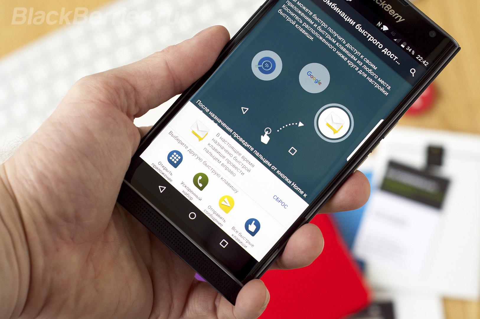 BlackBerry-Priv-Review-021