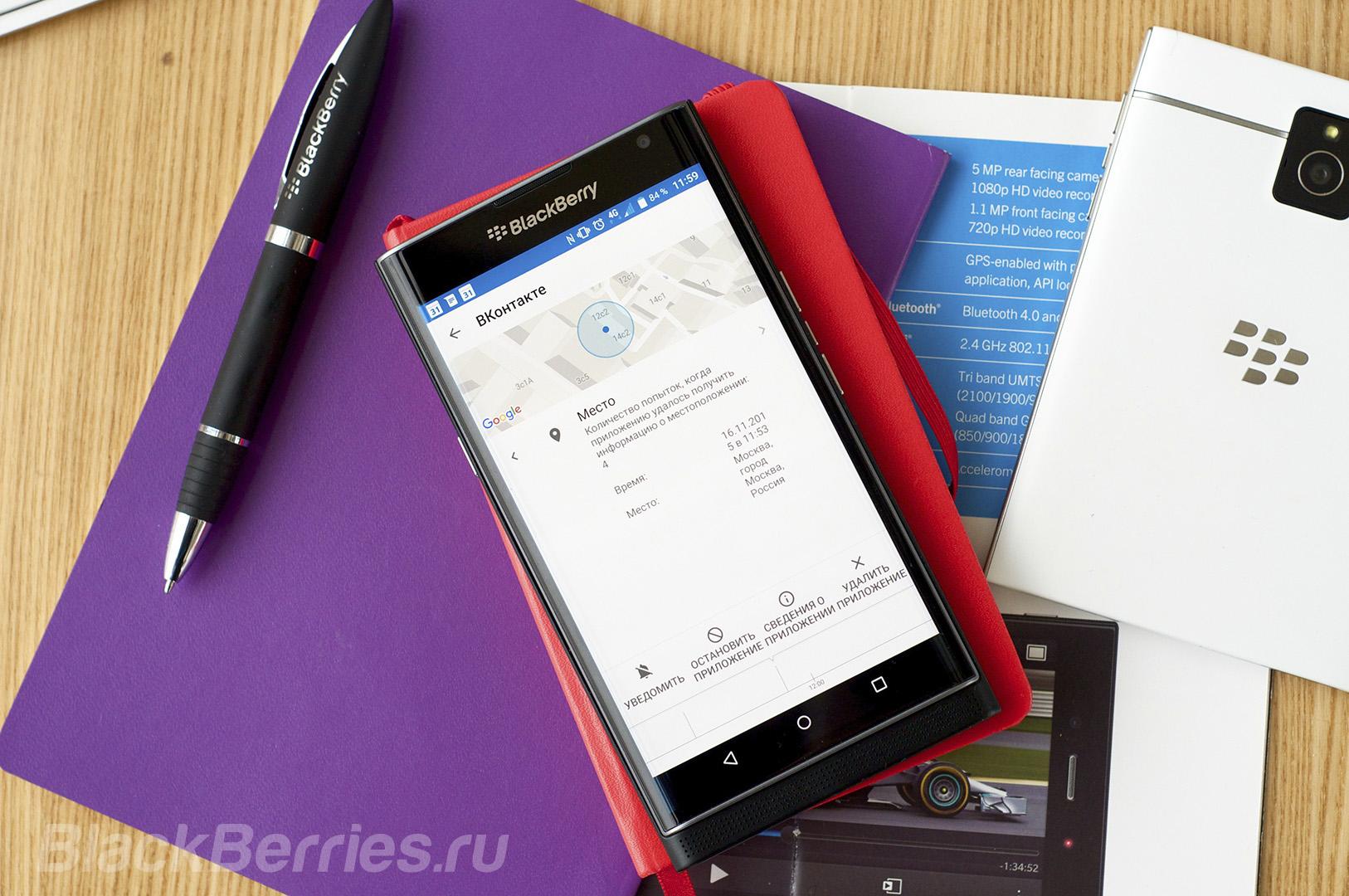 BlackBerry-Priv-Review-047